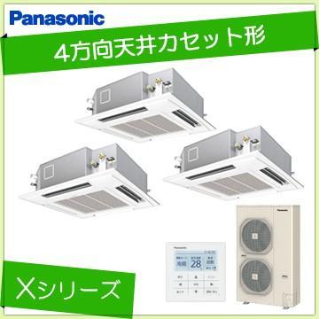 パナソニック 業務用エアコン /4方向天井カセット形 Xシリーズ /標準モデル /同時トリプル P224 8馬力 /三相200V /ワイヤードリモコン /