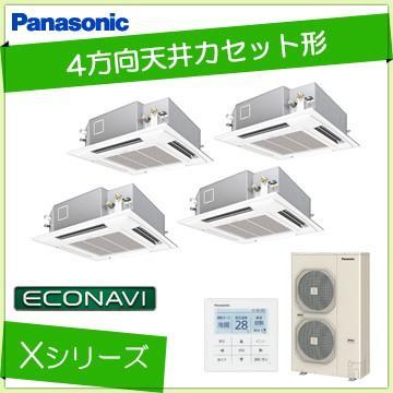 パナソニック 業務用エアコン /4方向天井カセット形 Xシリーズ /エコナビ搭載モデル /同時ダブルツイン P224 8馬力 /三相200V /ワイヤードリモコン /