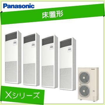 パナソニック 業務用エアコン /床置形 Xシリーズ /標準モデル /同時ダブルツイン P280 10馬力 /三相200V /