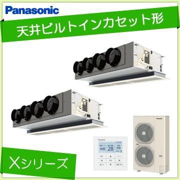 パナソニック 業務用エアコン /天井ビルトインカセット形 Xシリーズ /標準モデル /同時ツイン P280 10馬力 /三相200V /ワイヤードリモコン /
