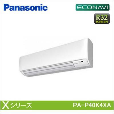 パナソニック 業務用エアコン /壁掛形 Xシリーズ /エコナビ搭載モデル /シングル P40 1.5馬力 /三相200V /ワイヤードリモコン /