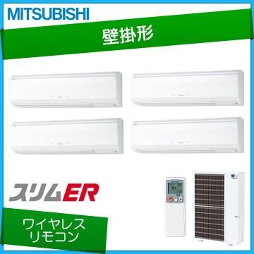 三菱電機 業務用エアコン /壁掛形 ワイヤレス /スリムER /同時フォー(ダブルツイン) P224 8馬力 /三相200V /ワイヤレスリモコン /