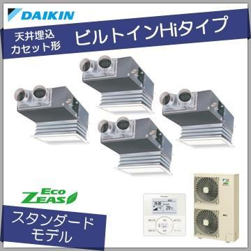 ダイキン 業務用エアコン /ビルトインHiタイプ Eco-ZEAS /ダブルツイン P224 8馬力 /三相200V /ワイヤードリモコン /