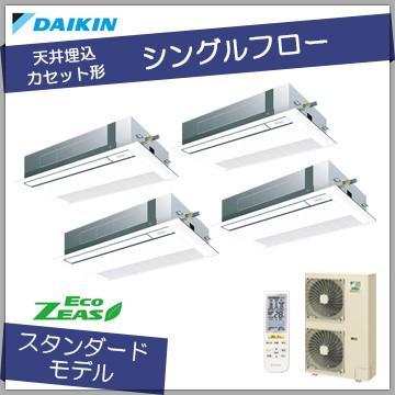 ダイキン 業務用エアコン /シングルフロー 天井埋込カセット形1方向 /Eco-ZEAS /ダブルツイン P224 8馬力 /三相200V /ワイヤレスリモコン /