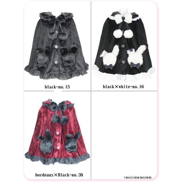 8W3018 もふもふケープのうさちゃん シャルロットケーキ (甘ロリータ・ロリィタ) maxicimam 03