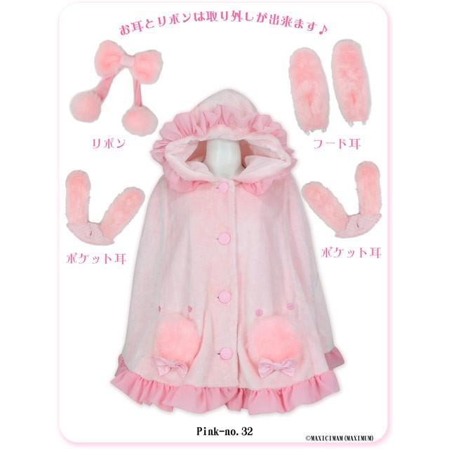 8W3018 もふもふケープのうさちゃん シャルロットケーキ (甘ロリータ・ロリィタ) maxicimam 05