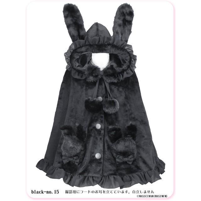 8W3018 もふもふケープのうさちゃん シャルロットケーキ (甘ロリータ・ロリィタ) maxicimam 07