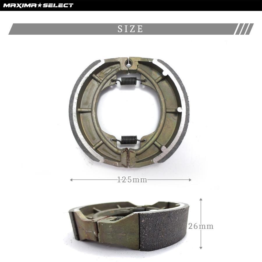 リアブレーキシュー SUZUKI スズキ GN125H 2F GS125 EN125 2A 外装 部品 メンテナンス|maximaselect|03