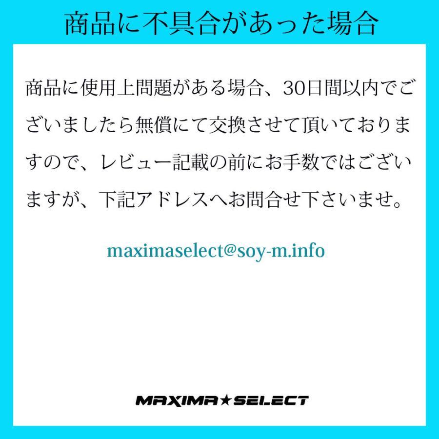 バイクミラー メッキミラー 左右セット 凸面鏡 汎用 10mm M10 カワサキ ホンダ スズキ バイク ミラー 鏡 オートバイ スクエア サイドミラー カスタム用品 maximaselect 15