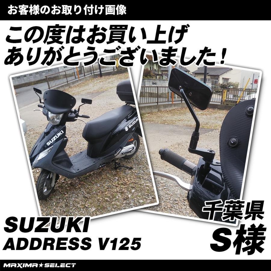 バイクミラー メッキミラー 左右セット 凸面鏡 汎用 10mm M10 カワサキ ホンダ スズキ バイク ミラー 鏡 オートバイ スクエア サイドミラー カスタム用品 maximaselect 04