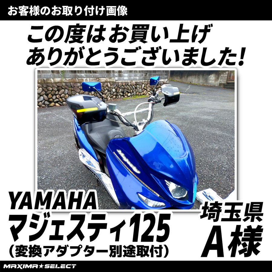 バイクミラー メッキミラー 左右セット 凸面鏡 汎用 10mm M10 カワサキ ホンダ スズキ バイク ミラー 鏡 オートバイ スクエア サイドミラー カスタム用品 maximaselect 05