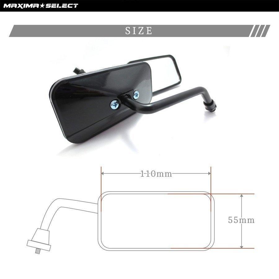 バイクミラー メッキミラー 左右セット 凸面鏡 汎用 10mm M10 カワサキ ホンダ スズキ バイク ミラー 鏡 オートバイ スクエア サイドミラー カスタム用品 maximaselect 07