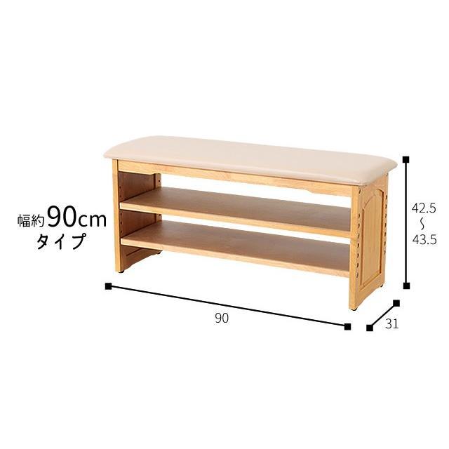 玄関ベンチ シューズラック 下駄箱 幅90cm スツール 棚板可動式 ガタツキ防止付き 送料無料|maxlex|02