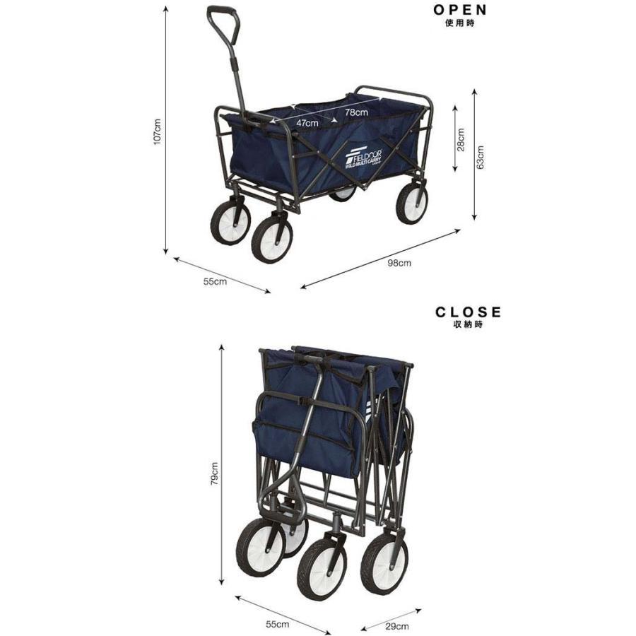 キャリーワゴン キャリーカート 折りたたみ アウトドア キャンプ 耐荷重150kg おしゃれ 簡単 持ち運び 軽量 頑丈 ビーチ 海 レジャー ライト FIELDOOR 送料無料 maxshare 04