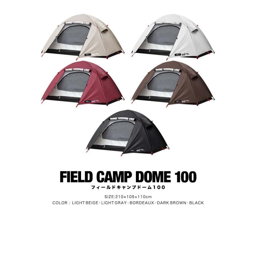 テント ソロテント 一人用 キャンプテント ソロキャンプ ドーム型 おしゃれ メッシュ フルクローズ キャノピー ツーリング バイク 小さい FIELDOOR 送料無料|maxshare|02