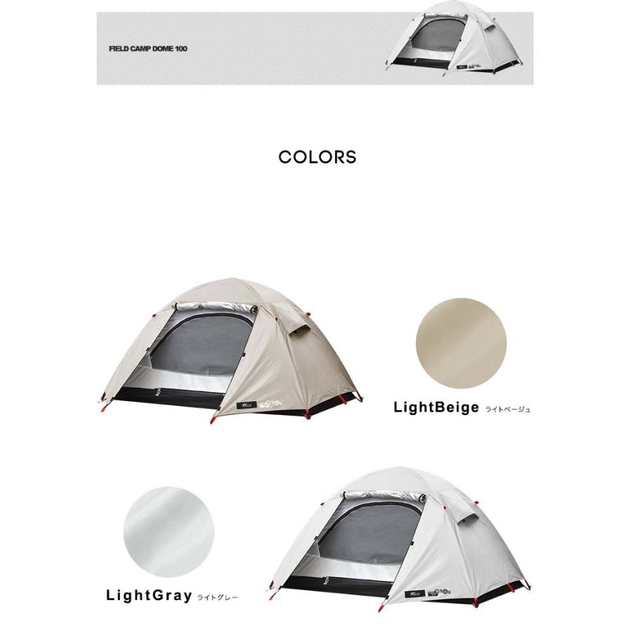 テント ソロテント 一人用 キャンプテント ソロキャンプ ドーム型 おしゃれ メッシュ フルクローズ キャノピー ツーリング バイク 小さい FIELDOOR 送料無料|maxshare|06
