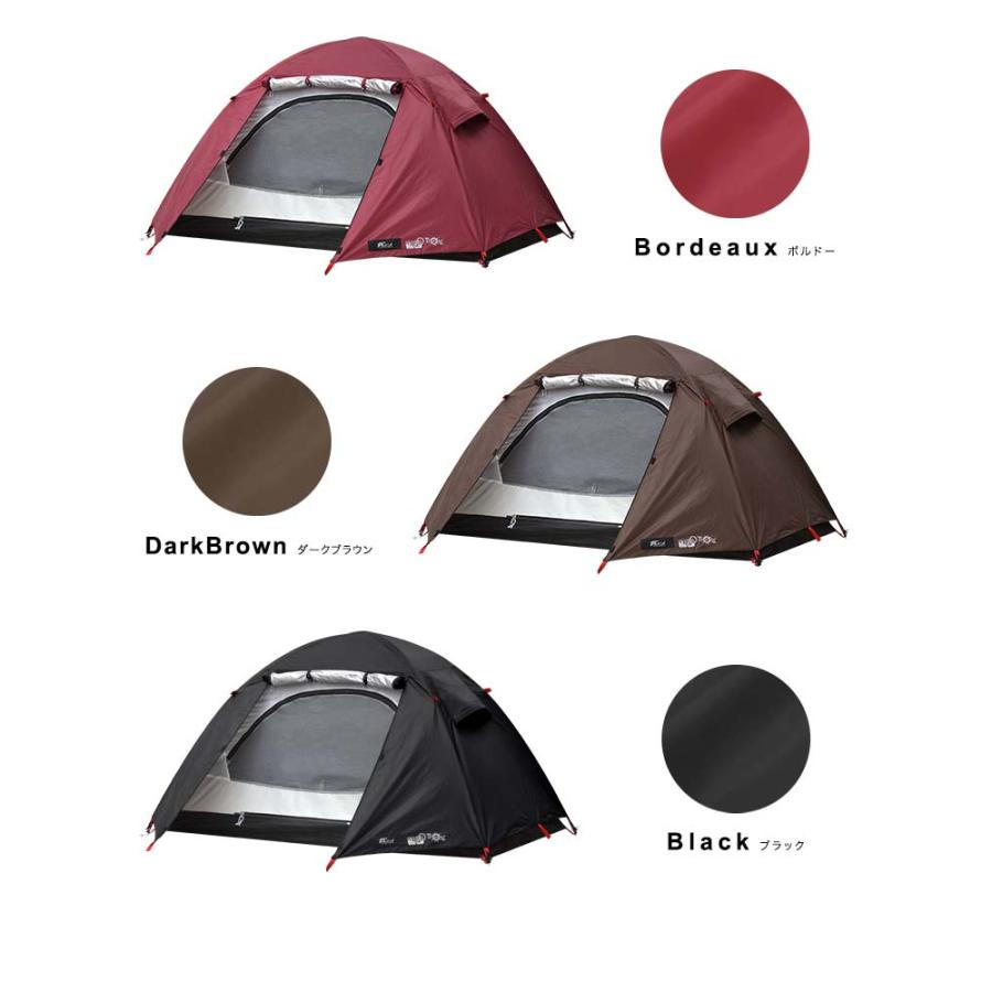 テント ソロテント 一人用 キャンプテント ソロキャンプ ドーム型 おしゃれ メッシュ フルクローズ キャノピー ツーリング バイク 小さい FIELDOOR 送料無料|maxshare|07