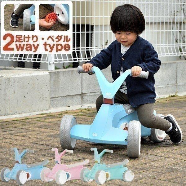 乗用玩具 4輪車 バイク ペダル 足こぎ ゴーカート 4輪 Berg GO2 2-in-1 プッシュペダル プッシュハンドル 車 乗り物 外 外遊び 足けり 送料無料