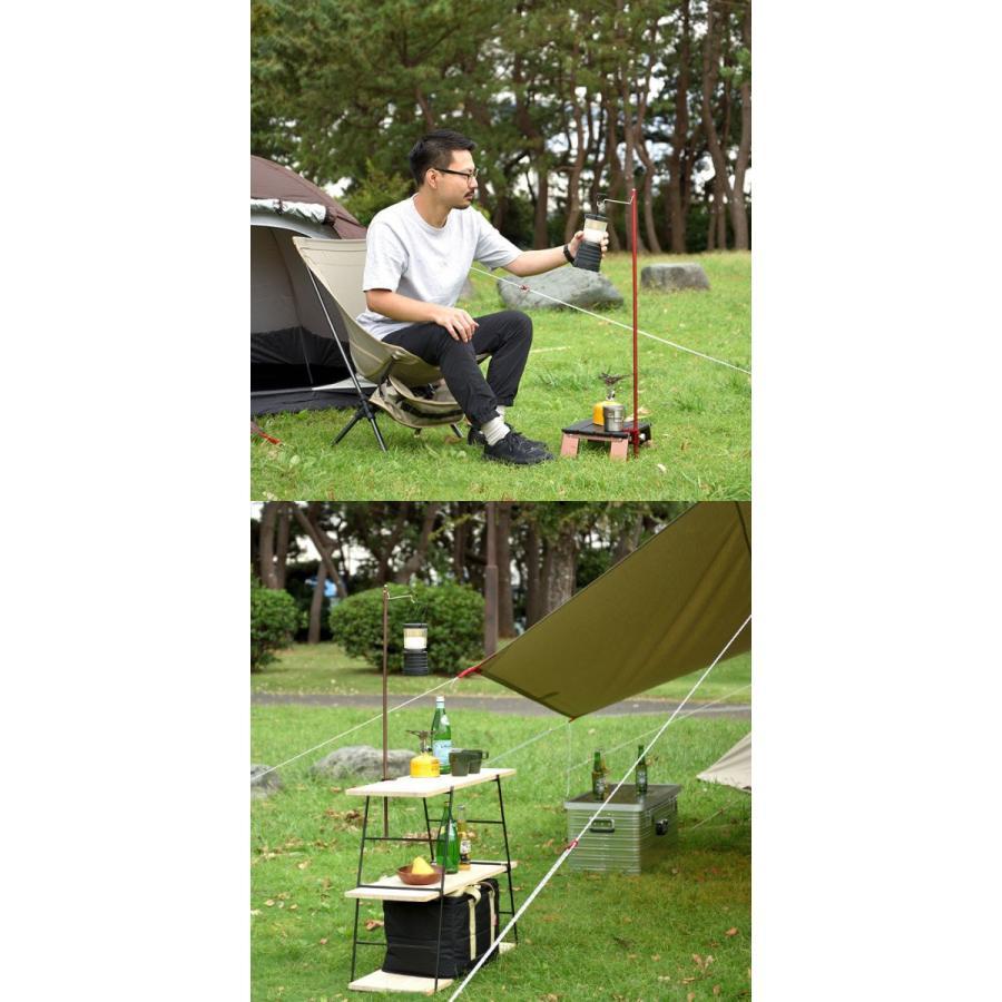 ランタン ランタンスタンド 折りたたみ ジュラルミン テーブル クランプ式 キャンプ バーベキュー ライト 明かり 高さ調整 コンパクト 軽量  FIELDOOR 送料無料|maxshare|11