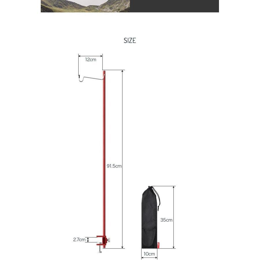 ランタン ランタンスタンド 折りたたみ ジュラルミン テーブル クランプ式 キャンプ バーベキュー ライト 明かり 高さ調整 コンパクト 軽量  FIELDOOR 送料無料|maxshare|15