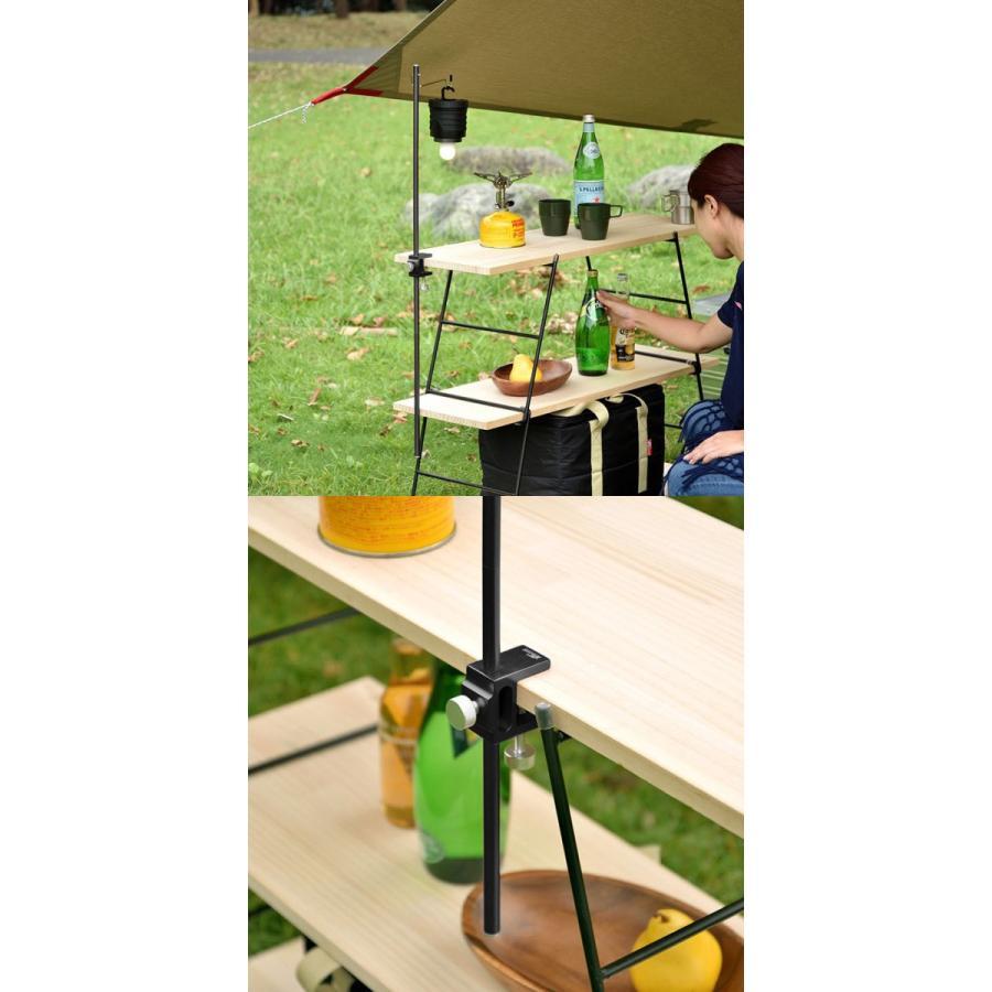 ランタン ランタンスタンド 折りたたみ ジュラルミン テーブル クランプ式 キャンプ バーベキュー ライト 明かり 高さ調整 コンパクト 軽量  FIELDOOR 送料無料|maxshare|10