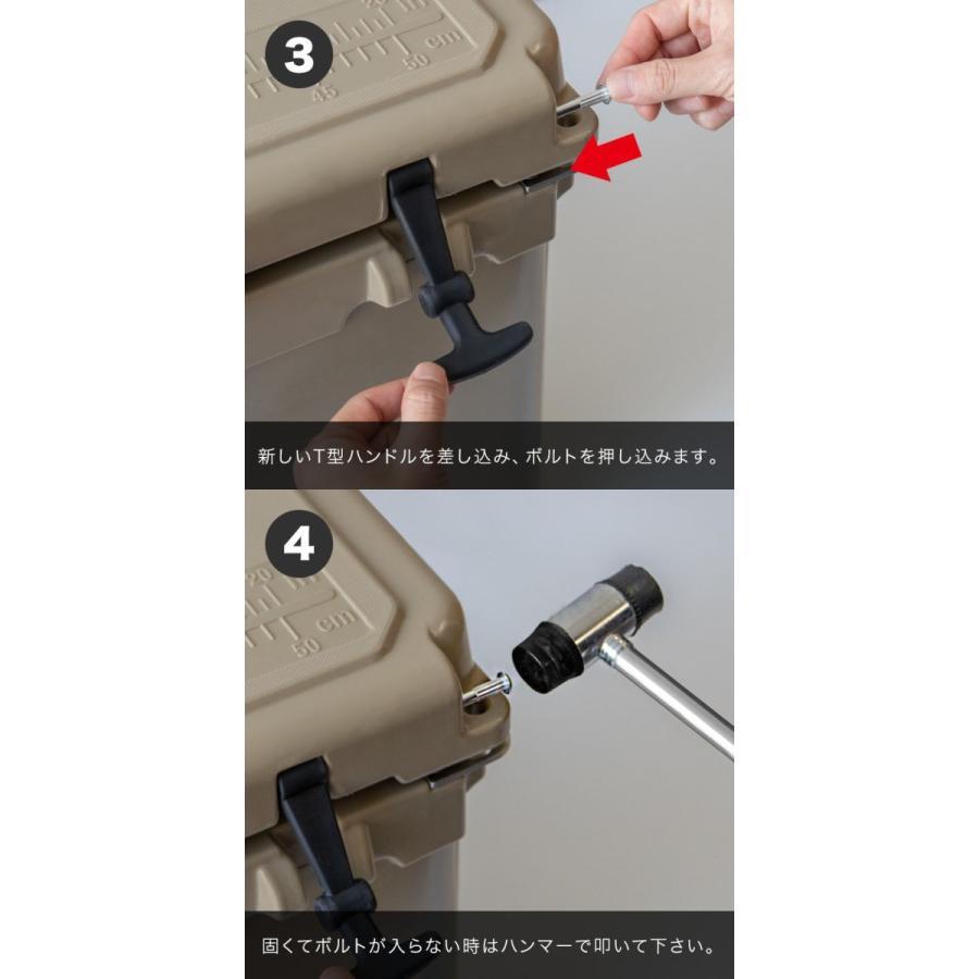 ノーザンクーラーボックス用 T型ハンドル2個セット ハンドル クーラーボックス ノーザンクーラーボックス FIELDOOR 送料無料|maxshare|05