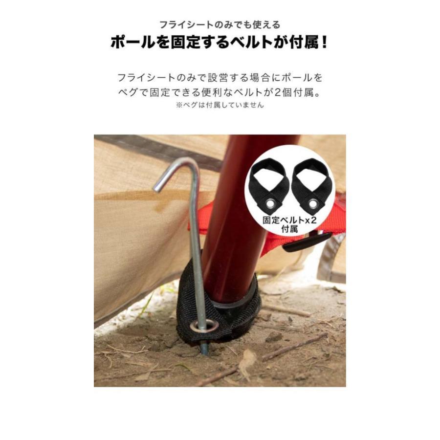 ワンポールテント用 二又化パーツ テントポールジョイントパーツ 二又 ...