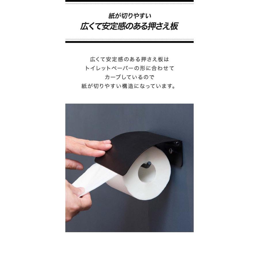 ペーパー 直径 トイレット 芯 【巨根測定】トイレットペーパーの芯を使った簡単なチンコサイズ測定方法