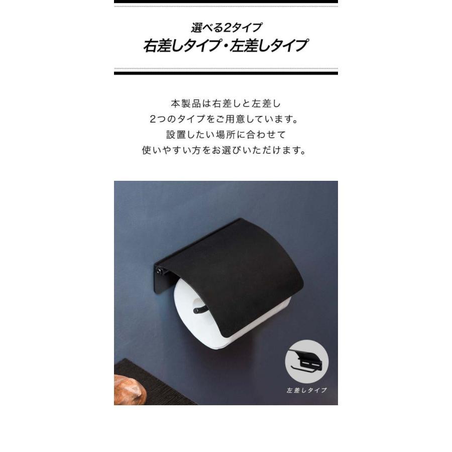 ペーパー 直径 トイレット 芯 トイレットペーパーのサイズ。規格や合わない場合の対処法