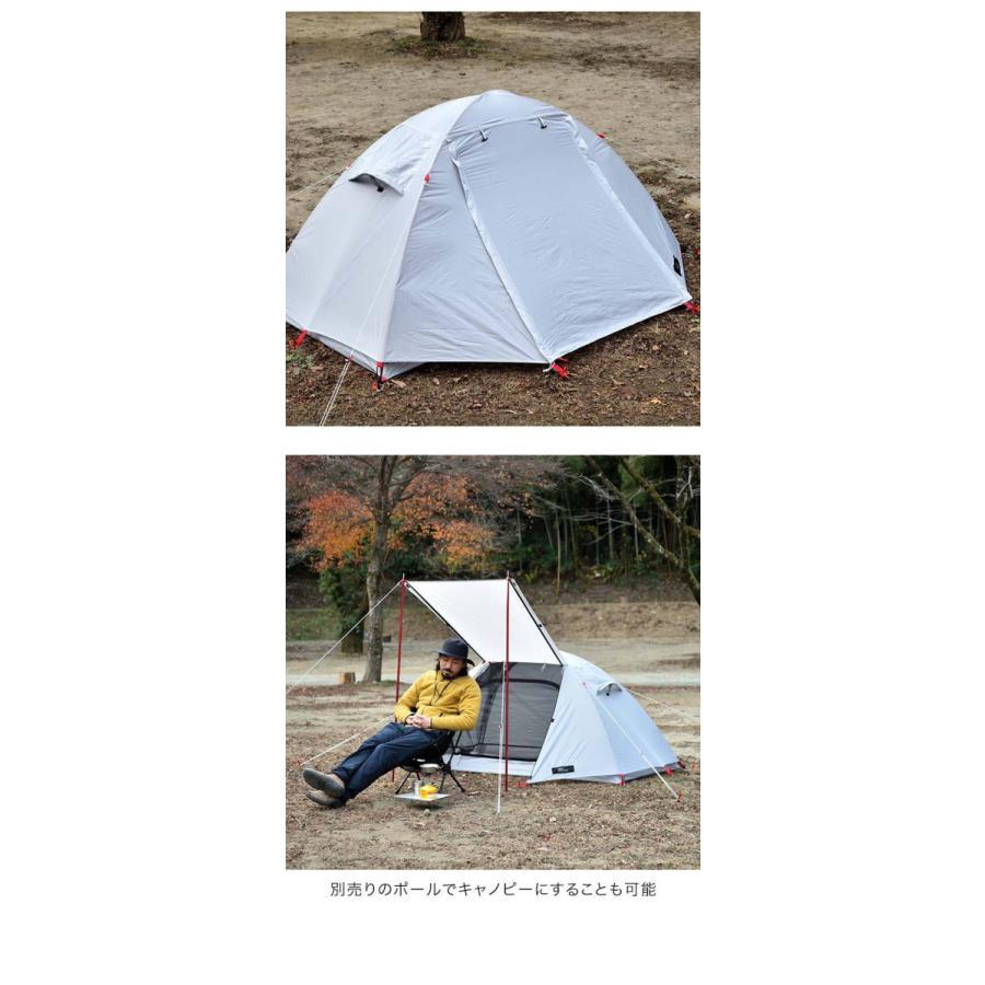 テント ソロテント 一人用 キャンプテント ソロキャンプ アウトドア おしゃれ フルクローズ ドーム型テント 軽量 コンパクト 前室 おすすめ FIELDOOR 送料無料 maxshare 06