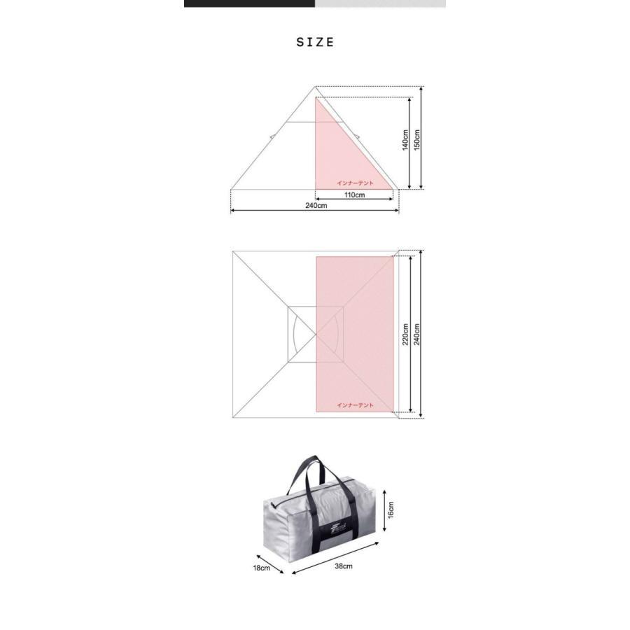 テント ワンポールテント 一人用 2人用 240cm ソロキャンプ 軽量 コンパクト ソロテント インナーテント アウトドア おしゃれ 前室 おすすめ FIELDOOR 送料無料|maxshare|14