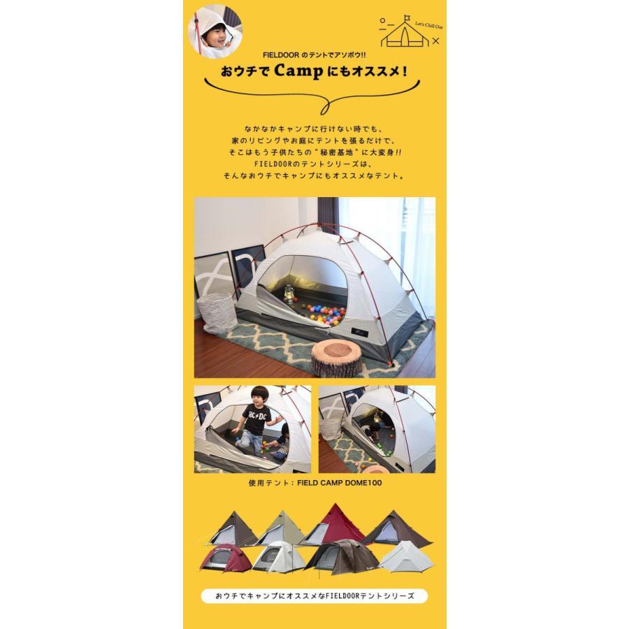 テント ワンポールテント 一人用 2人用 240cm ソロキャンプ 軽量 コンパクト ソロテント インナーテント アウトドア おしゃれ 前室 おすすめ FIELDOOR 送料無料|maxshare|04