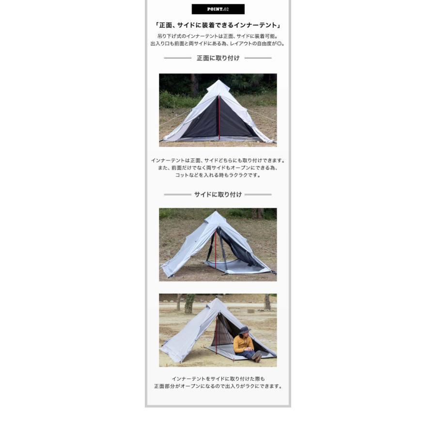 テント ワンポールテント 一人用 2人用 240cm ソロキャンプ 軽量 コンパクト ソロテント インナーテント アウトドア おしゃれ 前室 おすすめ FIELDOOR 送料無料|maxshare|08