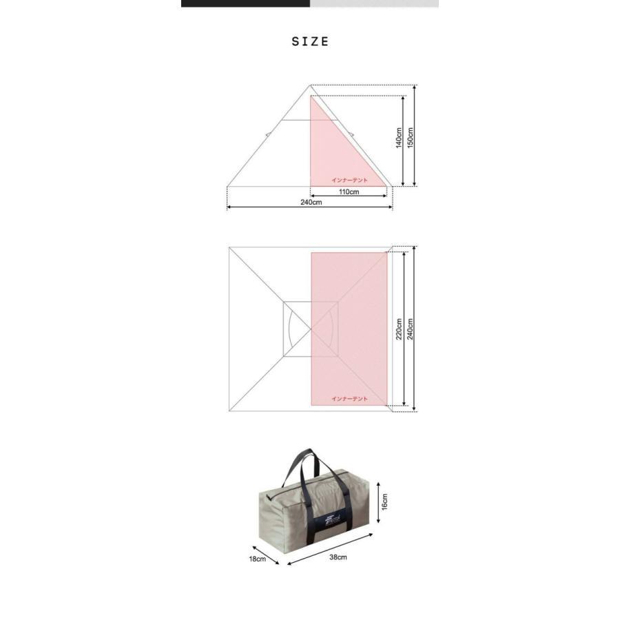 テント TC ワンポールテント 240 一人用 2人用 240cm ソロキャンプ 難燃 焚き火 コンパクト ソロテント アウトドア おしゃれ 前室 おすすめ  FIELDOOR 送料無料|maxshare|14
