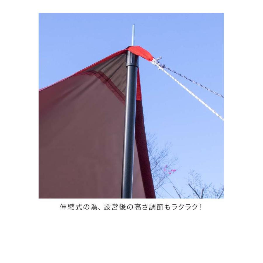 テントポール 無段階 高さ調整 アルミ製 2本セット 直径28mm 高さ89?230cm スライド伸縮式 ポール タープポール テント キャンプ アウトドア FIELDOOR 送料無料 maxshare 05
