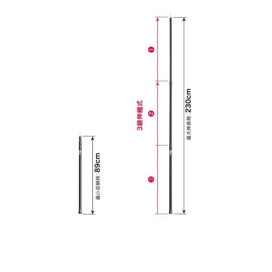 テントポール 無段階 高さ調整 アルミ製 2本セット 直径28mm 高さ89?230cm スライド伸縮式 ポール タープポール テント キャンプ アウトドア FIELDOOR 送料無料 maxshare 06