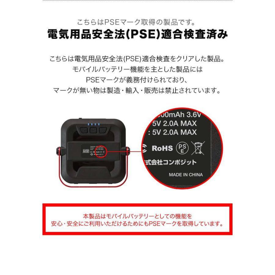 ランタン LED 小型 充電式 モバイルバッテリー ライト 570lm 5,000mAh USB 大容量バッテリー 防滴 IP65 調光 防災 災害 キャンプ アウトドア FIELDOOR 送料無料|maxshare|12