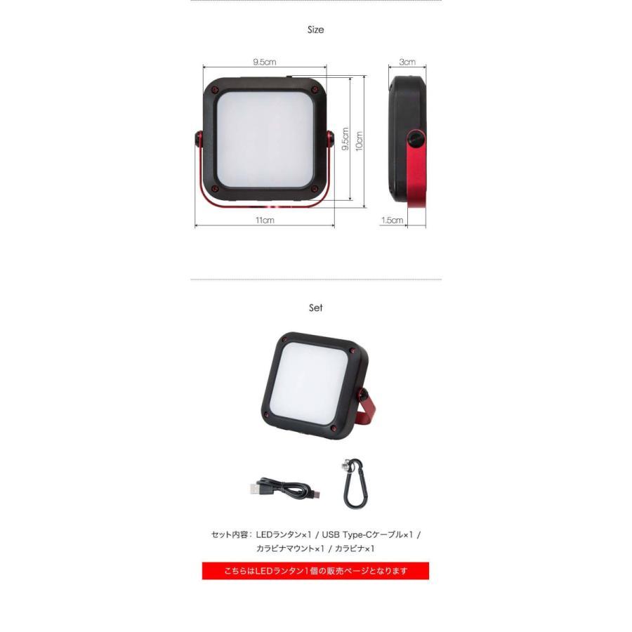 ランタン LED 小型 充電式 モバイルバッテリー ライト 570lm 5,000mAh USB 大容量バッテリー 防滴 IP65 調光 防災 災害 キャンプ アウトドア FIELDOOR 送料無料|maxshare|14