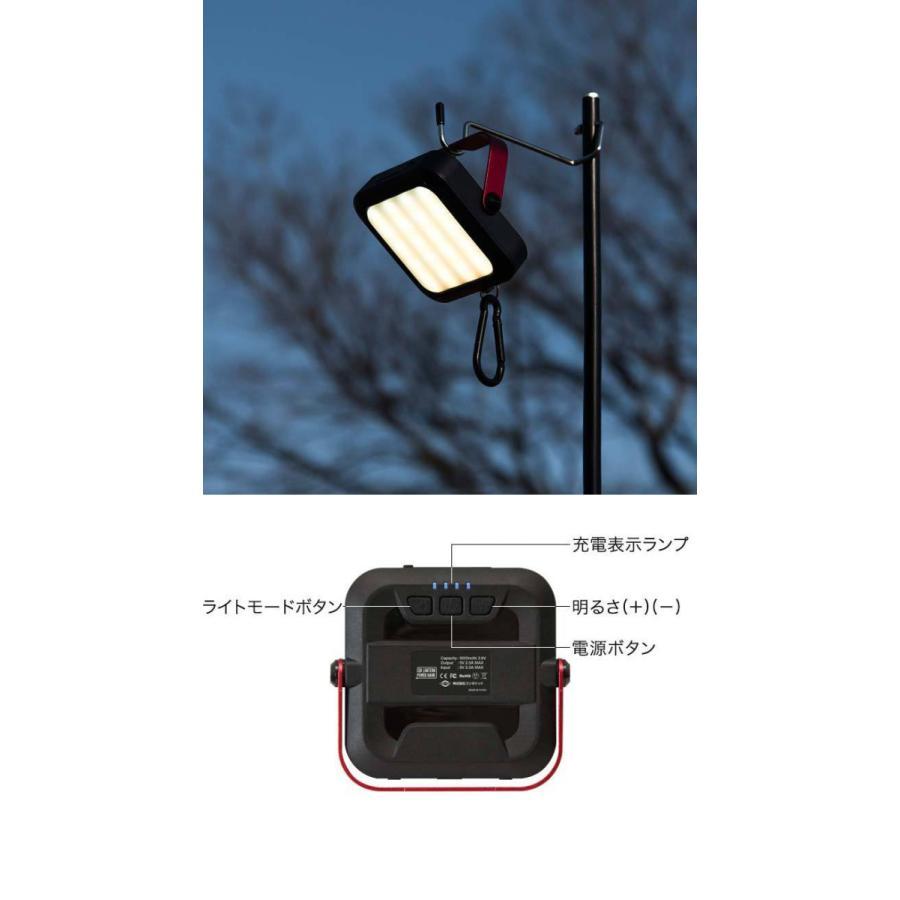 ランタン LED 小型 充電式 モバイルバッテリー ライト 570lm 5,000mAh USB 大容量バッテリー 防滴 IP65 調光 防災 災害 キャンプ アウトドア FIELDOOR 送料無料|maxshare|04