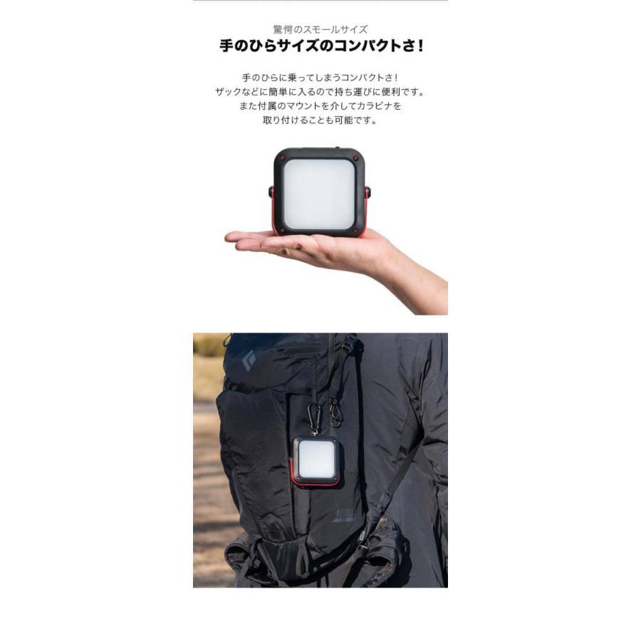 ランタン LED 小型 充電式 モバイルバッテリー ライト 570lm 5,000mAh USB 大容量バッテリー 防滴 IP65 調光 防災 災害 キャンプ アウトドア FIELDOOR 送料無料|maxshare|07