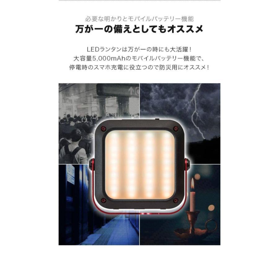 ランタン LED 小型 充電式 モバイルバッテリー ライト 2個組 570lm 5,000mAh USB 大容量バッテリー 防滴 IP65 調光 防災 キャンプ アウトドア FIELDOOR 送料無料|maxshare|11