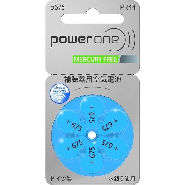 補聴器 電池 powerone パワーワン PR44 (675) 1パック|maxtool