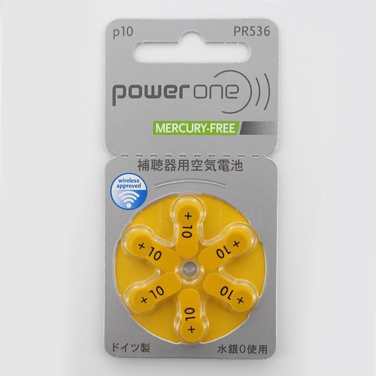 補聴器 電池 powerone パワーワン PR536(p10) 1パック maxtool