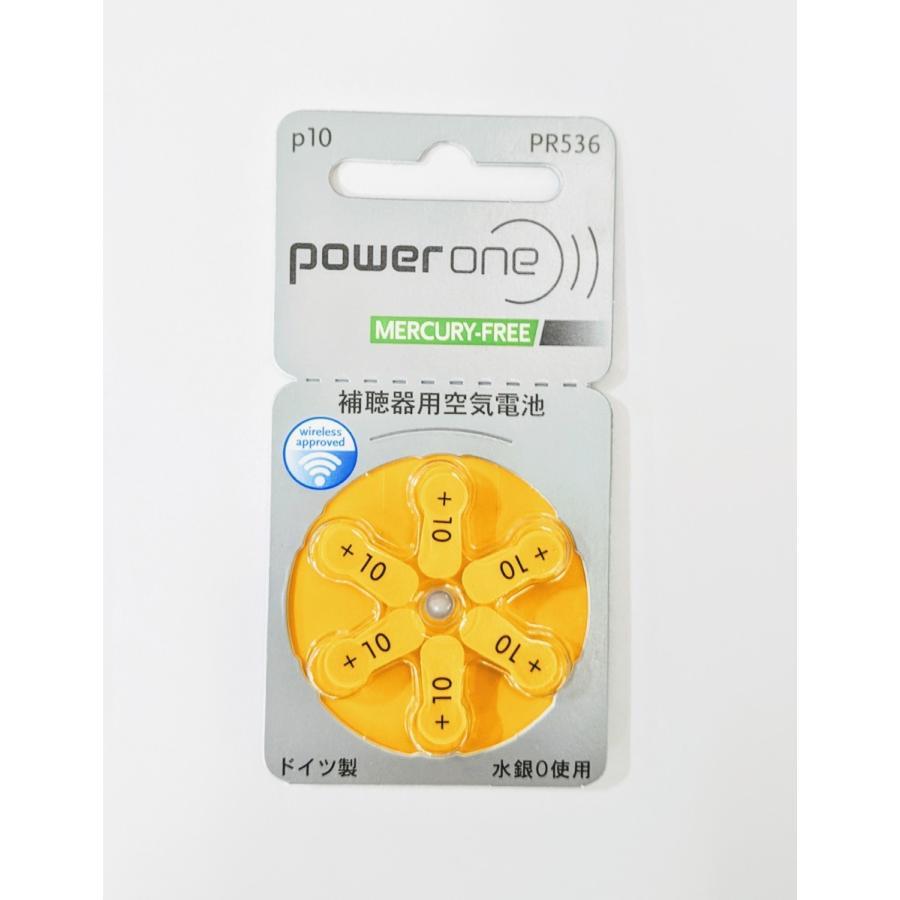 補聴器 電池 powerone パワーワン PR536(p10) 5パック 送料無料|maxtool|02