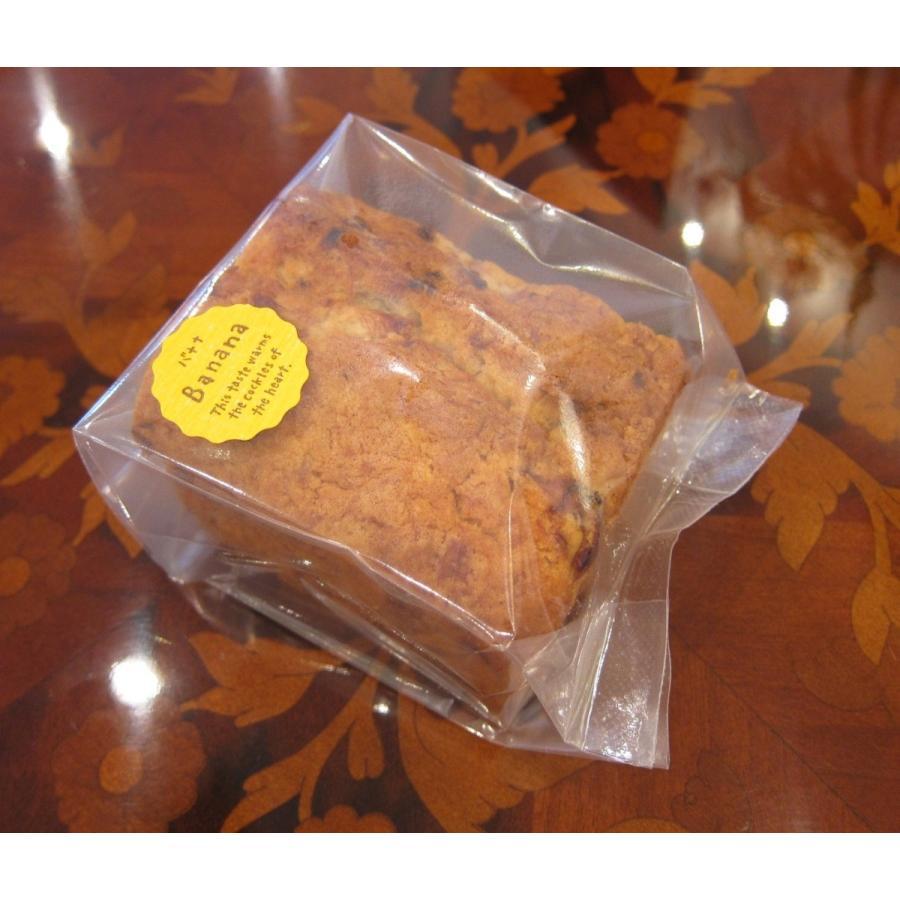 【バナナケーキ(ハーフサイズ)】要冷蔵、バナナたっぷり、ミネラル豊富なきび砂糖を使用、人気の定番ケーキ|mayfair-net|02