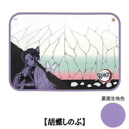 鬼滅の刃 ポンチョブランケット ブランケット きめつのやいば 雑貨 maymaymall 05