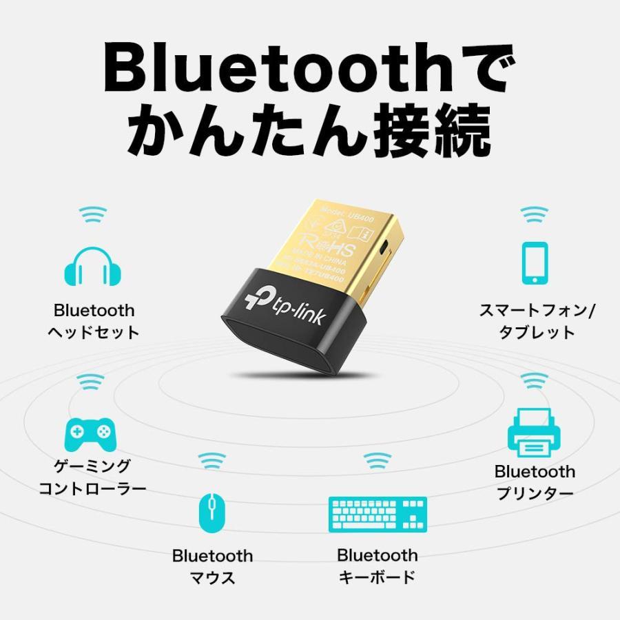 TP-Link Bluetooth USBアダプタ ブルートゥース子機 PC用/ナノサイズ / Ver4.0 / 3年保証 UB400|maymaymall|02
