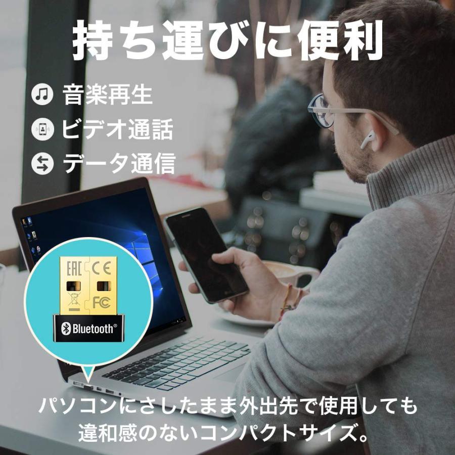 TP-Link Bluetooth USBアダプタ ブルートゥース子機 PC用/ナノサイズ / Ver4.0 / 3年保証 UB400|maymaymall|03