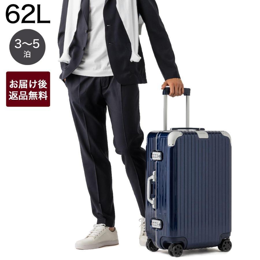 リモワ RIMOWA スーツケース HYBRID Check-In M ハイブリッド チェックイン 62L ブルー メンズ レディース 883.63.60.4.0.1|mb-y