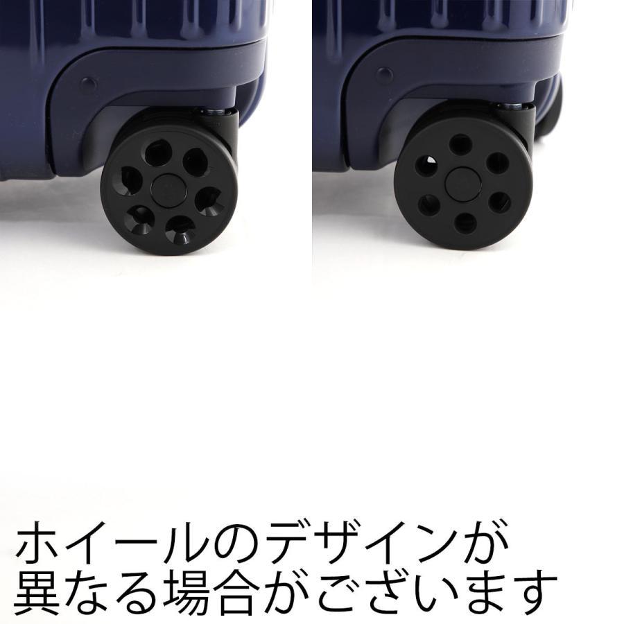 リモワ RIMOWA スーツケース HYBRID Check-In M ハイブリッド チェックイン 62L ブルー メンズ レディース 883.63.60.4.0.1|mb-y|07